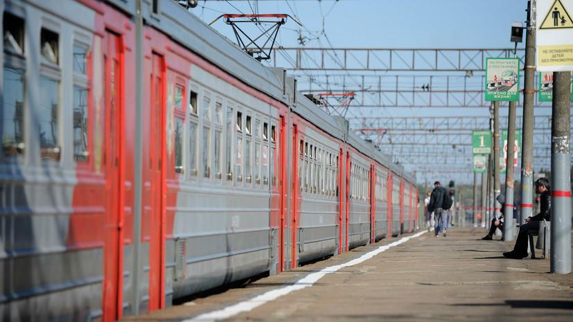 В Союзе пассажиров России оценили закон о невозвратных билетах на поезда