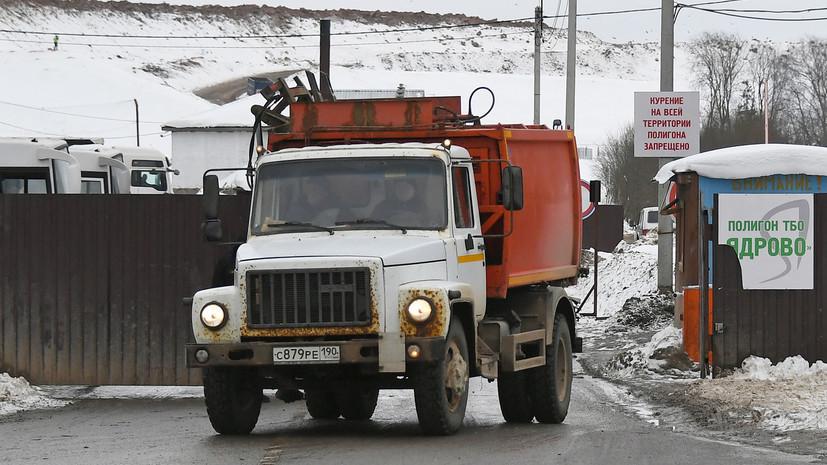 На мусорном полигоне «Ядрово» в Волоколамске идёт подготовка к дегазации