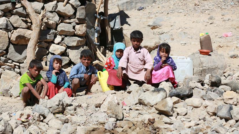 США выделят $87 млн на гуманитарную помощь жителям Йемена