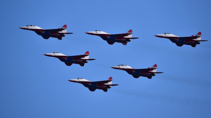 Сербия обсуждает с Россией и Белоруссией поставку истребителей МиГ-29