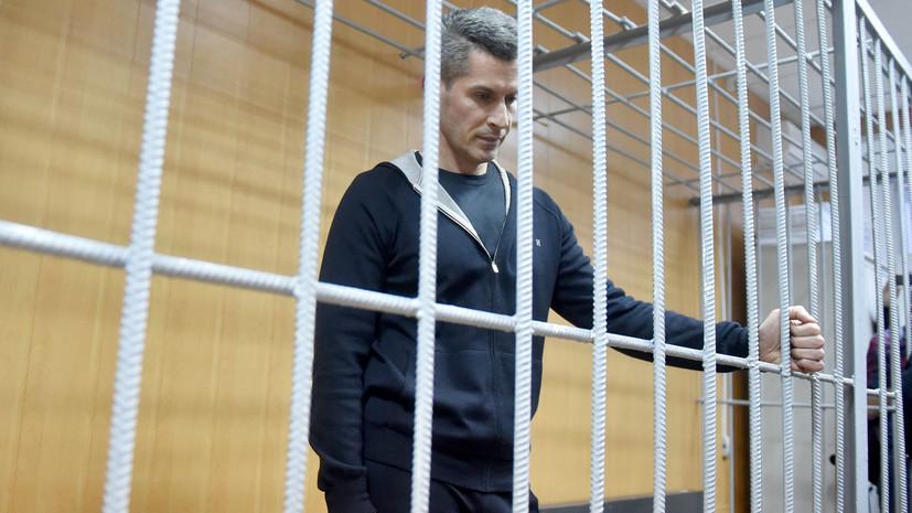Сторона защиты обжаловала арест владельцев компании «Сумма»