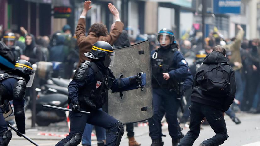 В ходе демонстрации в Париже полиция применила газ против участников протеста