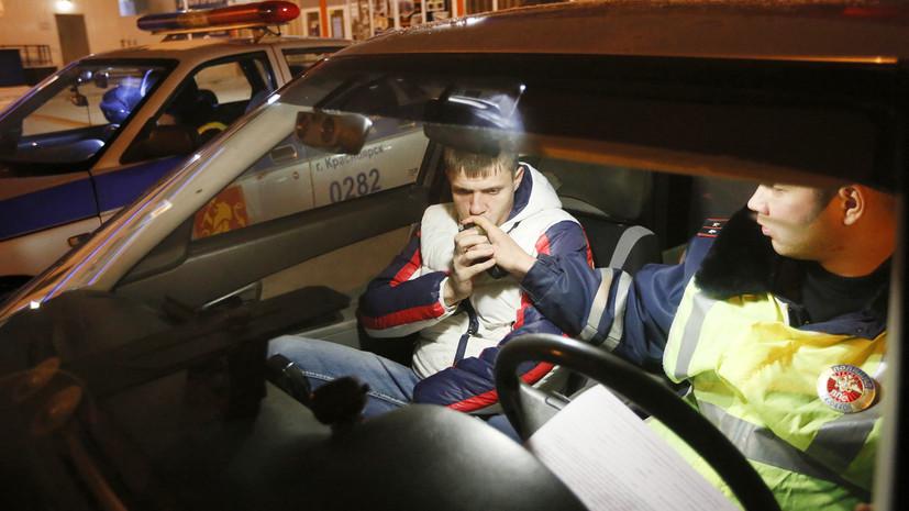 В Движении автомобилистов оценили закон об ответственности водителей за алкоголь в крови