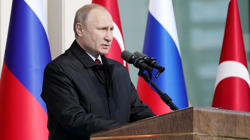 Путин прокомментировал результаты экспертизы применённого в Солсбери вещества