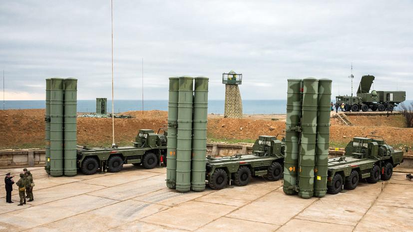 Россия и Турция договорились ускорить процесс поставки С-400