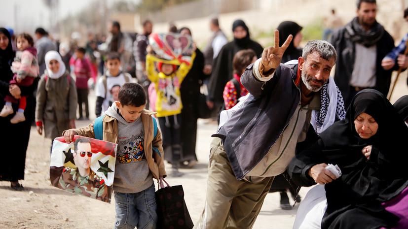 Восточную Гуту с начала действия гумпауз в Сирии покинули более 155 тысяч человек