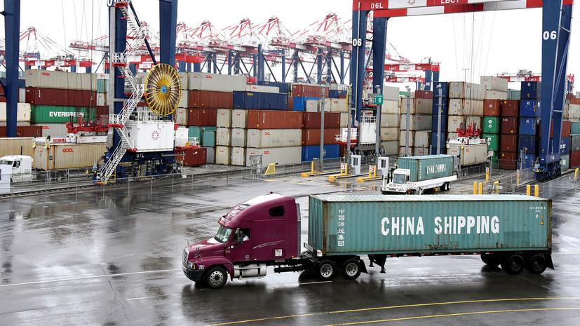 В США предложили ввести тарифы на китайскую продукцию на сумму около $50 млрд