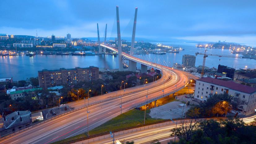 В России предложили упростить переезд на Дальний Восток для соотечественников