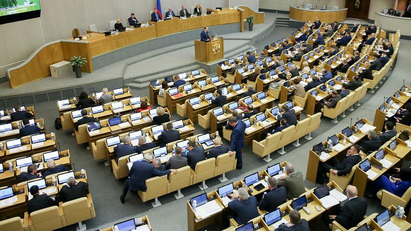 Комитет Госдумы поддержал законопроект о пожизненном лишении свободы за педофилию