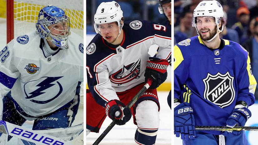 Три главные российские звезды дня в НХЛ