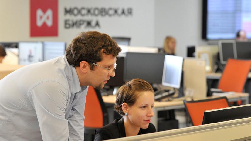 Держит удар: почему российский фондовый рынок сохраняет устойчивость на фоне внешних рисков
