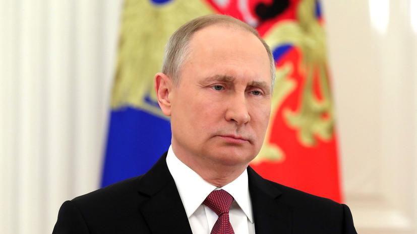 Опрос: Путину доверяют больше половины жителей Молдавии