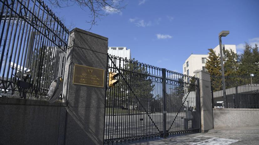 В Ассоциации дипломатов оценили предложение Госдепа прислать замену высланным сотрудникам