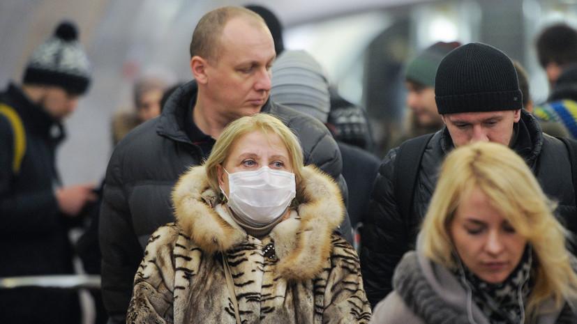 Роспотребнадзор зафиксировал вспышки заболеваемости гриппом и ОРВИ в 29 регионах