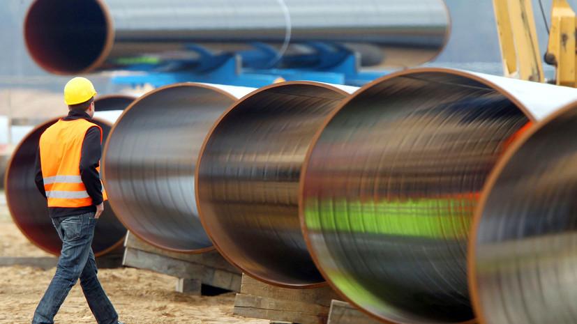 Эксперт оценил заявление «Газпрома» о возможном снижении транзита газа через Украину