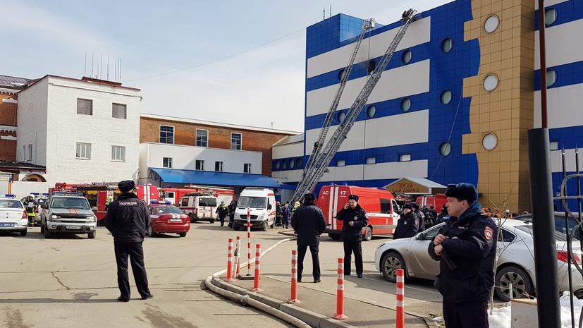 При пожаре в ТЦ «Персей для детей» в Москве погиб сотрудник торгового центра