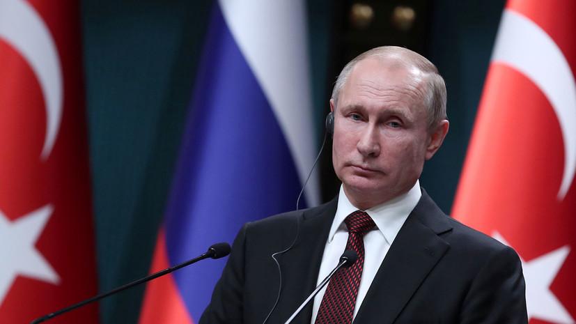 Путин отметил приверженность лидеров России, Ирана и Турции сохранению целостности Сирии