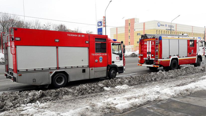 МЧС нашло нарушения противопожарной безопасности в восьми ТЦ Москвы и Подмосковья