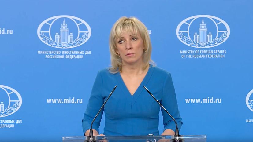 Российская Федерация обвинила Англию вуклонении отконтактов поделу Скрипалей