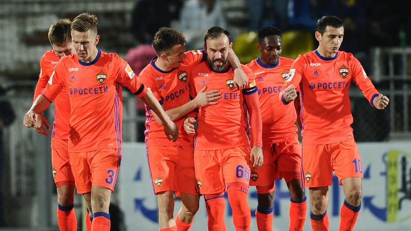 Кириченко о противостоянии «Арсенала» и ЦСКА в Лиге Европы