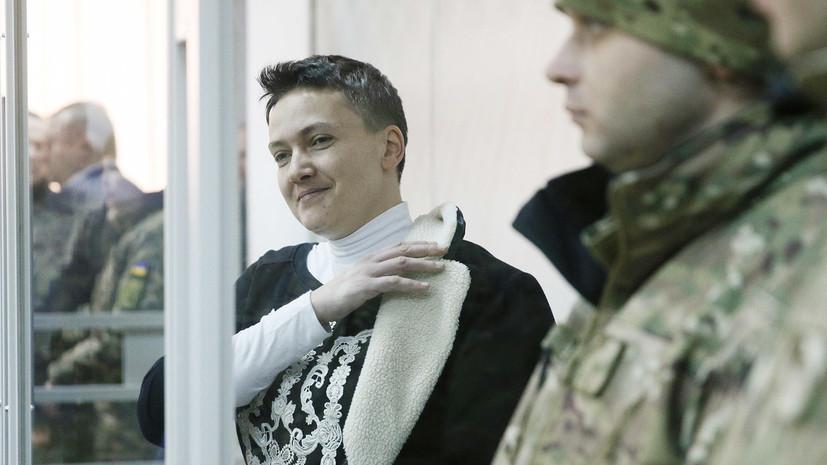 Вера Савченко сообщила, что её сестра похудела на 10 кг с начала голодовки