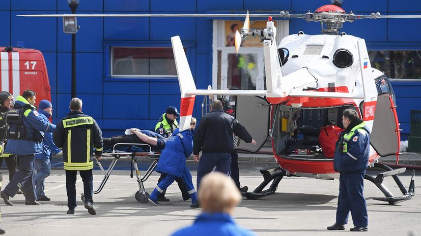 Источник: МЧС проведёт проверку из-за пострадавших пожарных в ТЦ Москвы
