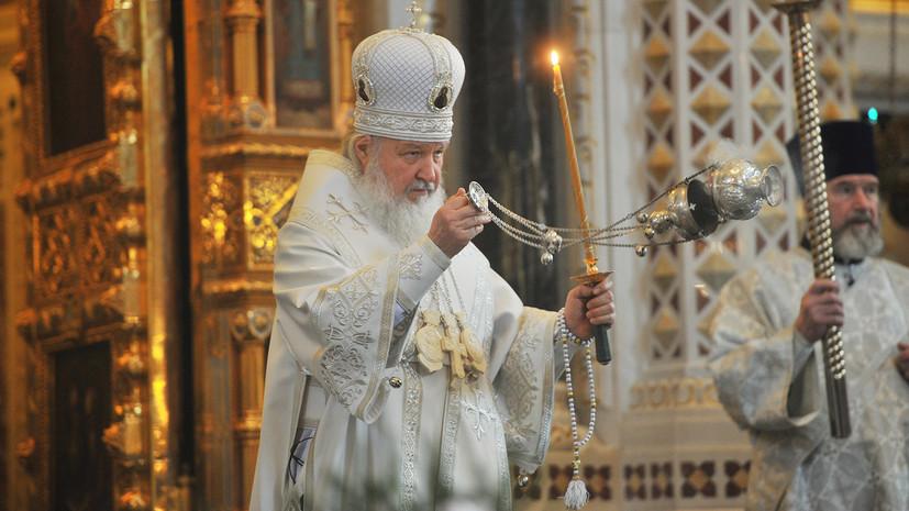 Патриарх Кирилл потребовал от спевшего «Мурку» в храме священника покинуть Московскую епархию