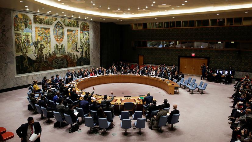 Россия запросила созыв СБ ООН по инциденту в Солсбери 5 апреля