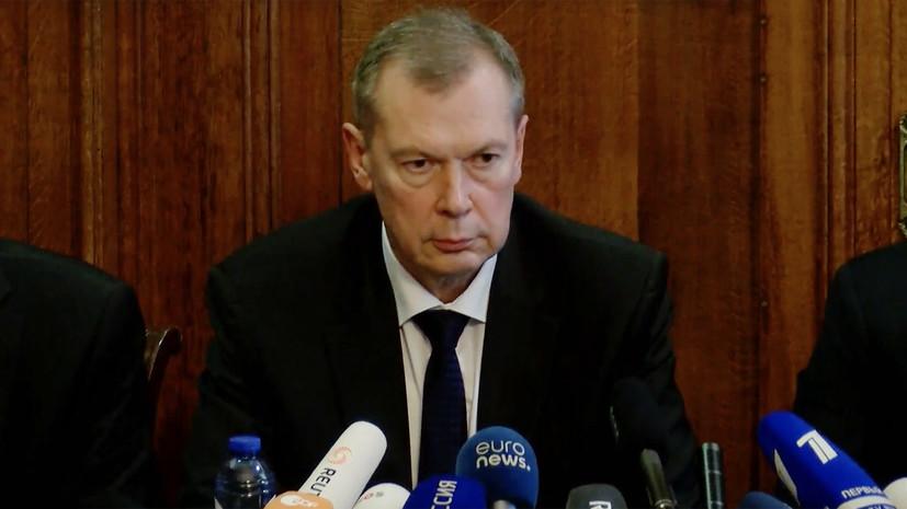 Директор МИД Британии: РФпробовала скомпрометировать расследование ОЗХО