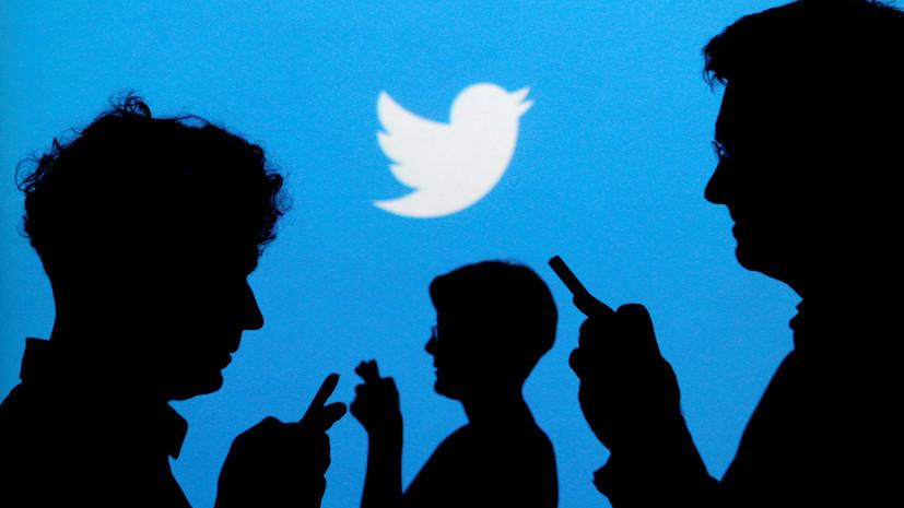 Как депутаты намерены заставить соцсети удалять недостоверную информацию