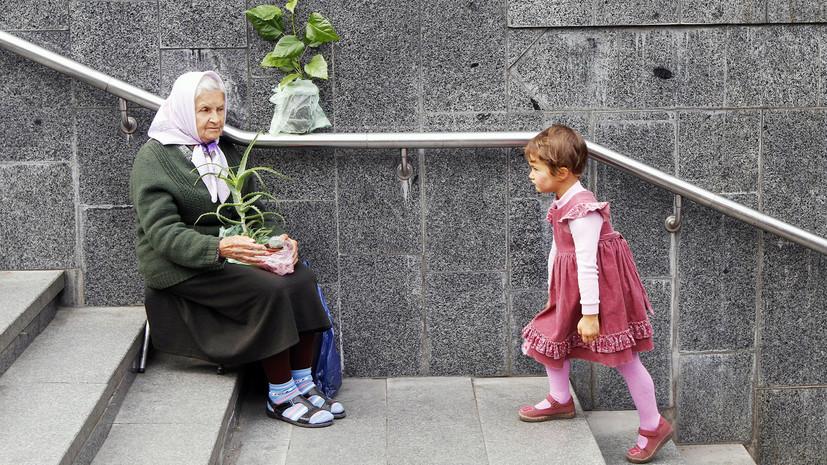Как Украина собирается переложить содержание пенсионеров на плечи их детей