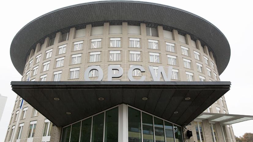 В ОЗХО отклонили предложение Москвы, Пекина и Тегерана по расследованию дела Скрипаля