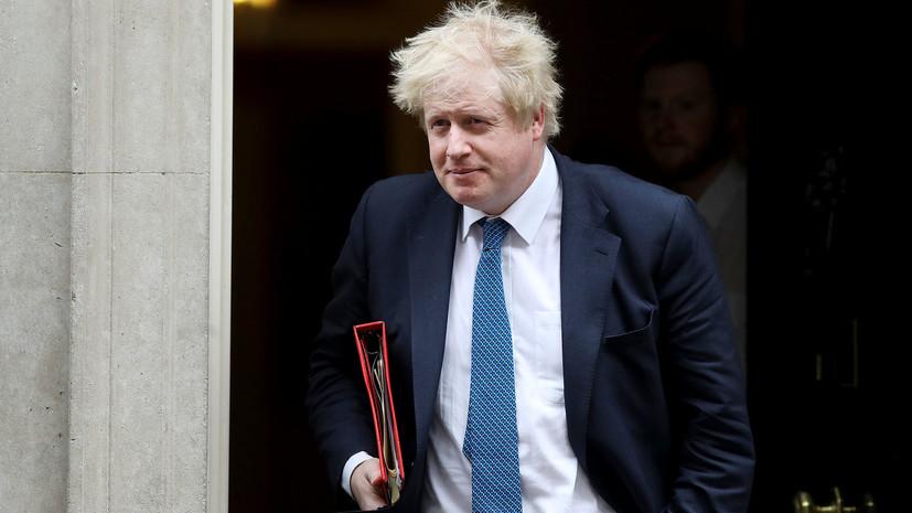 Глава МИД Британии назвал нелепым представленный Россией в ОЗХО проект по делу Скрипаля