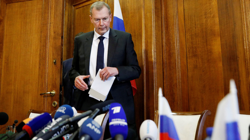 Постпред России при ОЗХО прокомментировал действия Великобритании по делу Скрипаля