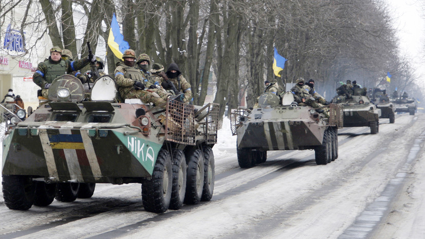 На Украине заявили о «трёхсотлетней» войне с Россией