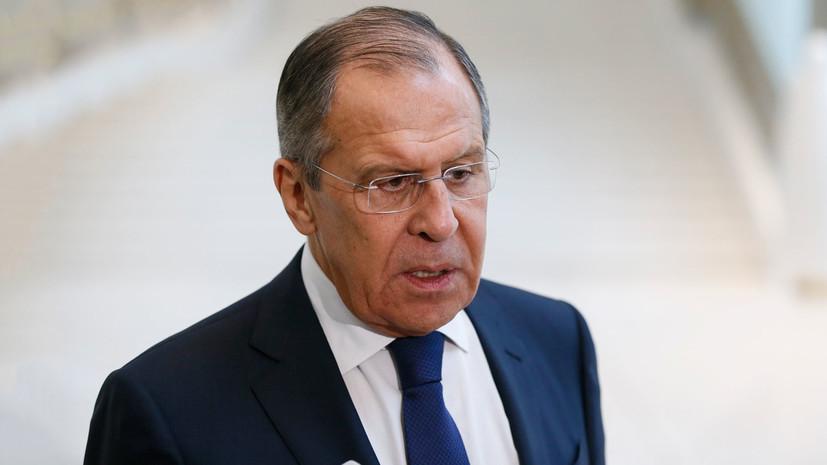 Лавров: Россия обеспокоена линией США на снижение порога применения ядерного оружия