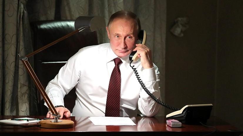 Путин встретится с врио губернатора Кузбасса Цивилёвым