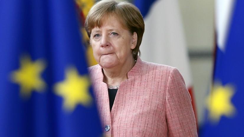 СМИ: Меркель планирует 27 апреля посетить США и встретиться с Трампом
