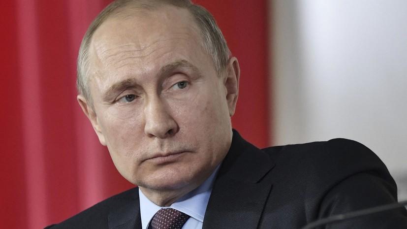 Путин заявил о необходимости справедливой и честной конкуренции