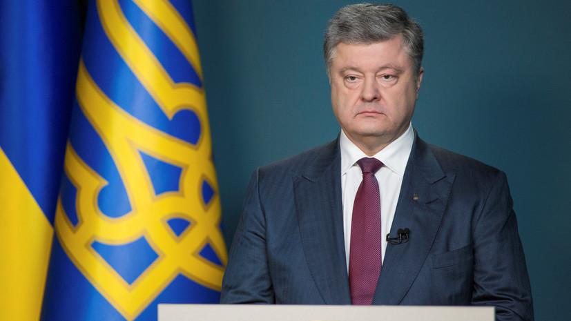 Порошенко пообещал широкополосный интернет в каждом украинском селе