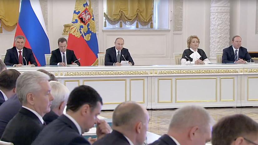 Путин раскритиковал «картелизацию» российской экономики