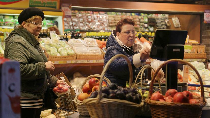 Эксперт оценил предложение Минпромторга маркировать продукты питания
