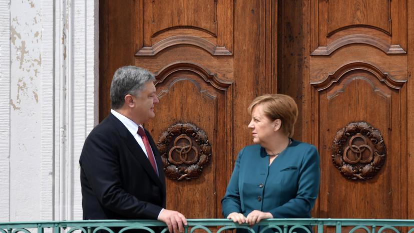 Порошенко рассказал, что обсудит на встрече с Меркель 10 апреля