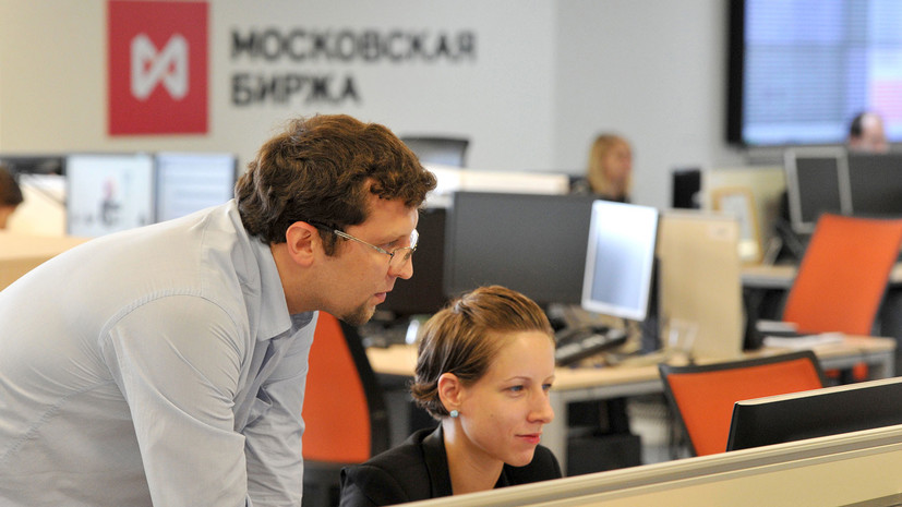 Московская биржа оштрафована за нарушение закона об инсайдерской информации