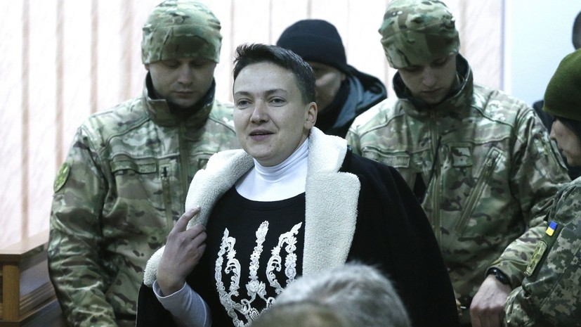 Проверка Савченко на полиграфе не состоялась