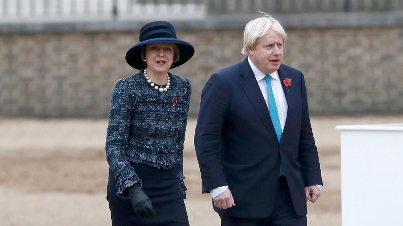 Уйдут ли в отставку Тереза Мэй и Борис Джонсон из-за лжи по делу Скрипаля