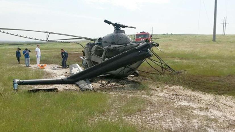 СК начал проверку по факту крушения вертолёта на Ставрополье
