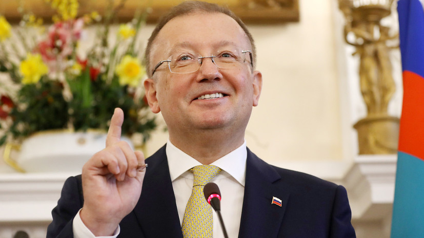 Посол России пошутил о «британской монополии» в ходе пресс-конференции