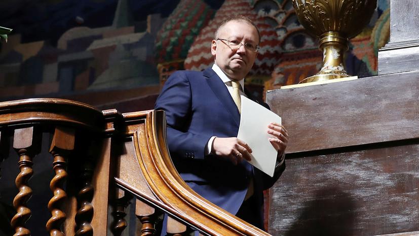 Посол рассказал, в каком случае Россия признает результаты расследования ОЗХO