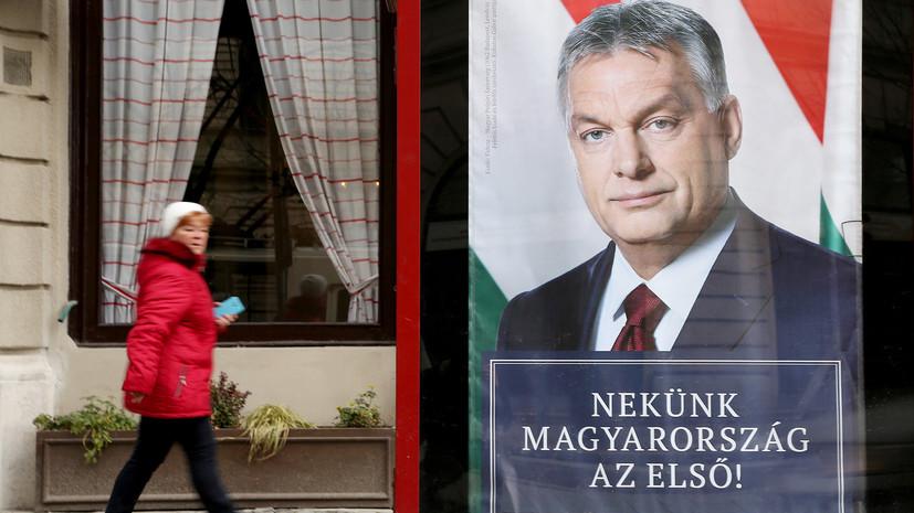 Сможет ли блок националистов и либералов покончить с правлением Виктора Орбана в Венгрии